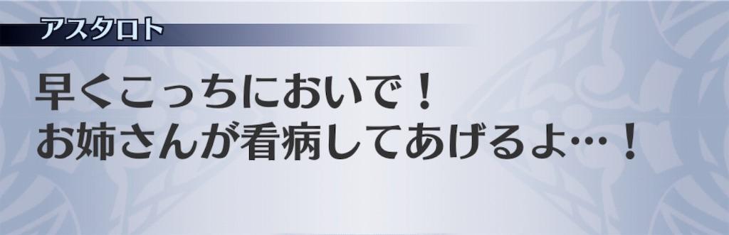 f:id:seisyuu:20181214195134j:plain