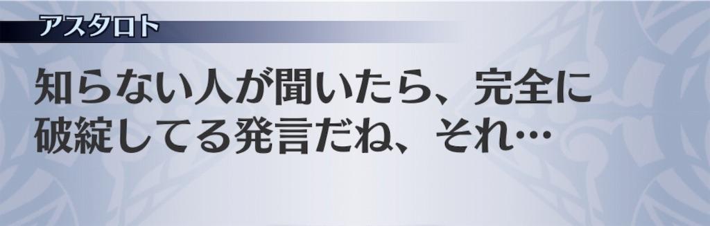 f:id:seisyuu:20181214195435j:plain