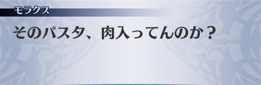 f:id:seisyuu:20181214195627j:plain