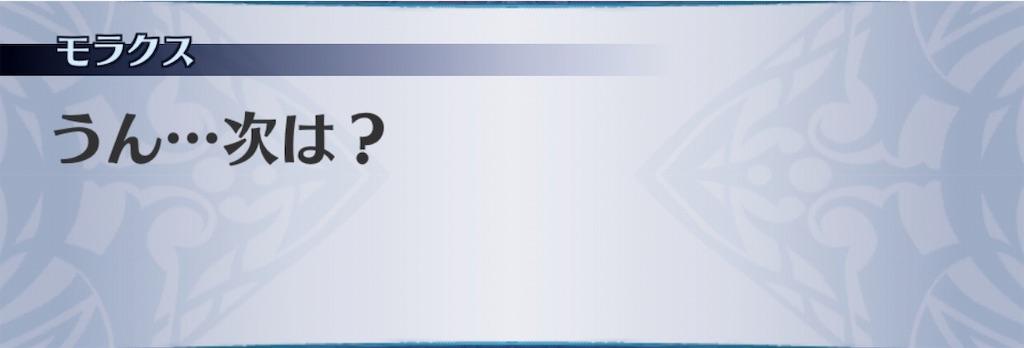 f:id:seisyuu:20181214195640j:plain