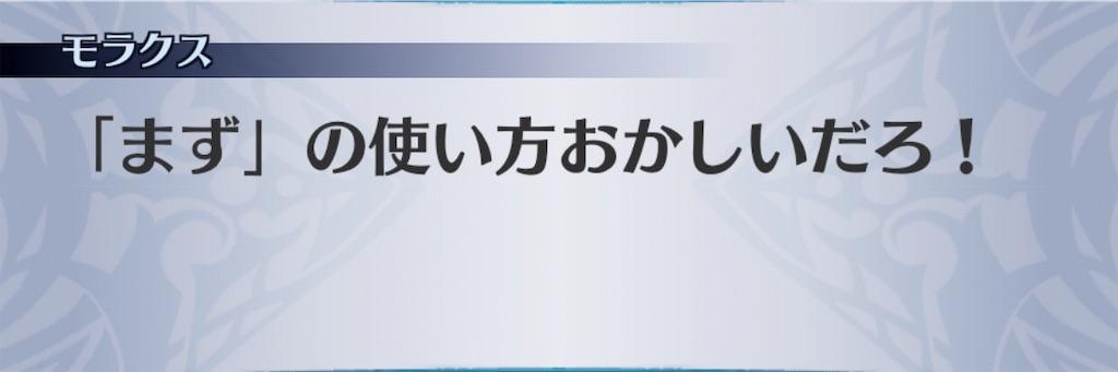 f:id:seisyuu:20181214195650j:plain