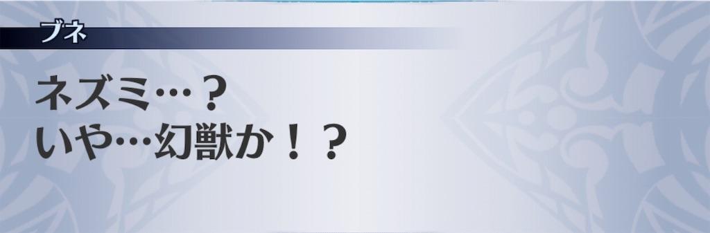 f:id:seisyuu:20181214195827j:plain