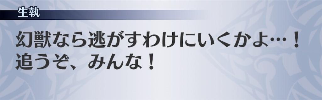 f:id:seisyuu:20181214195835j:plain