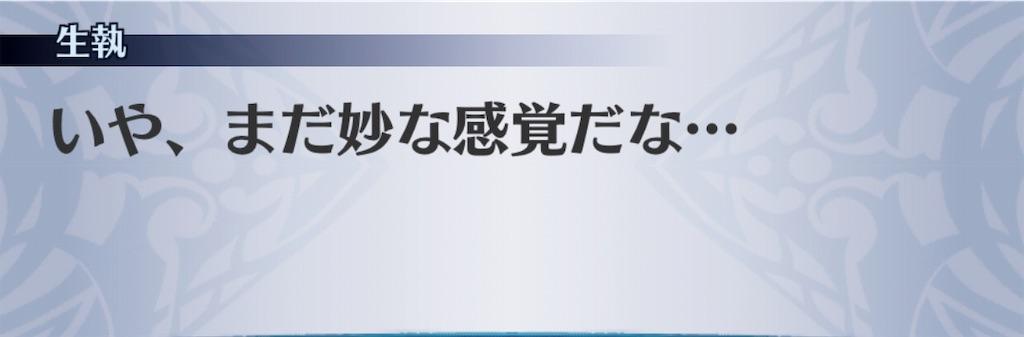 f:id:seisyuu:20181214202926j:plain