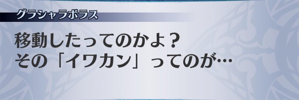 f:id:seisyuu:20181214203017j:plain