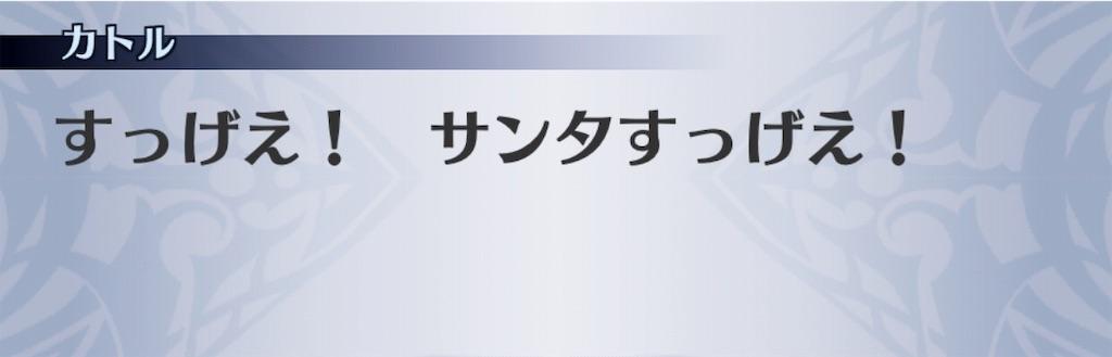 f:id:seisyuu:20181214203320j:plain