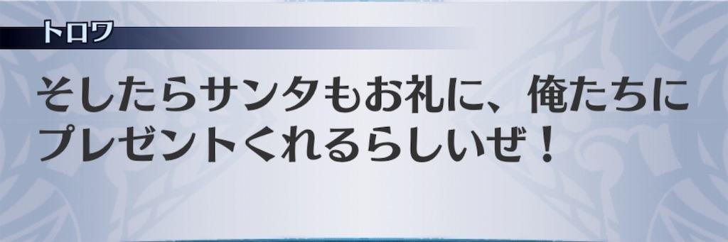 f:id:seisyuu:20181214204101j:plain