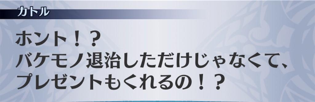 f:id:seisyuu:20181214204107j:plain