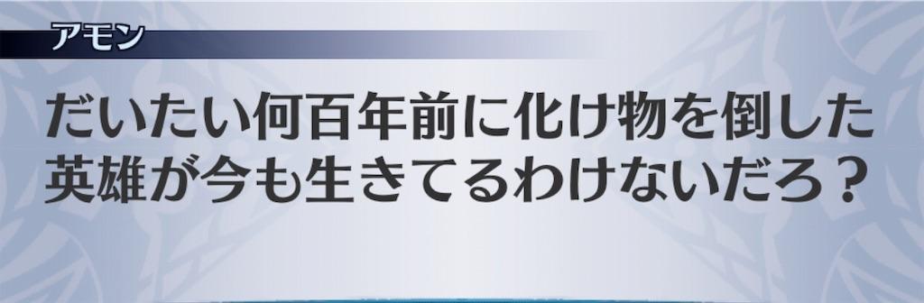 f:id:seisyuu:20181214204345j:plain