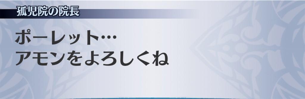 f:id:seisyuu:20181214204626j:plain