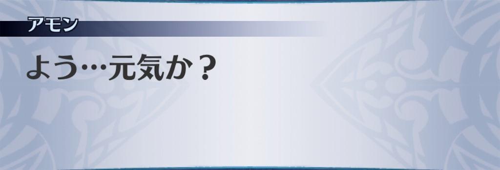 f:id:seisyuu:20181214204824j:plain