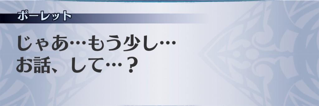 f:id:seisyuu:20181214204848j:plain