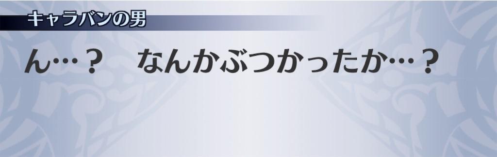 f:id:seisyuu:20181215203907j:plain