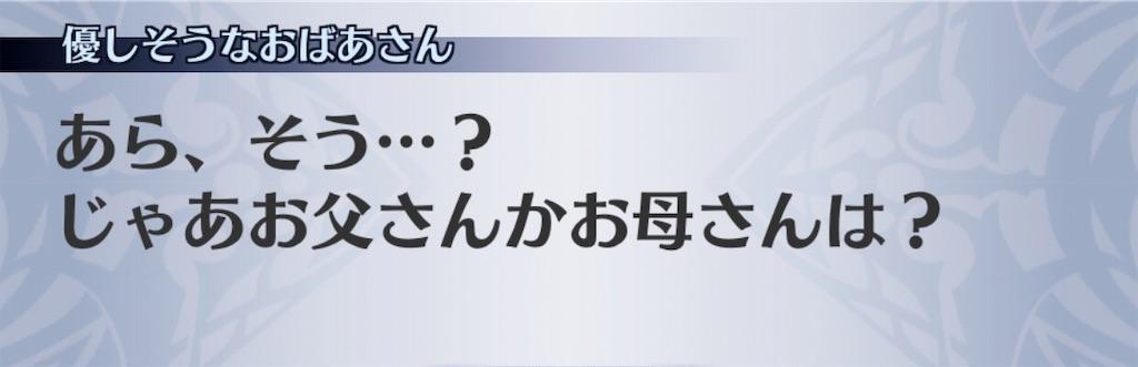f:id:seisyuu:20181215204826j:plain
