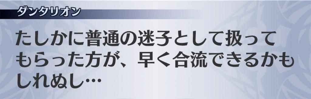 f:id:seisyuu:20181215205001j:plain