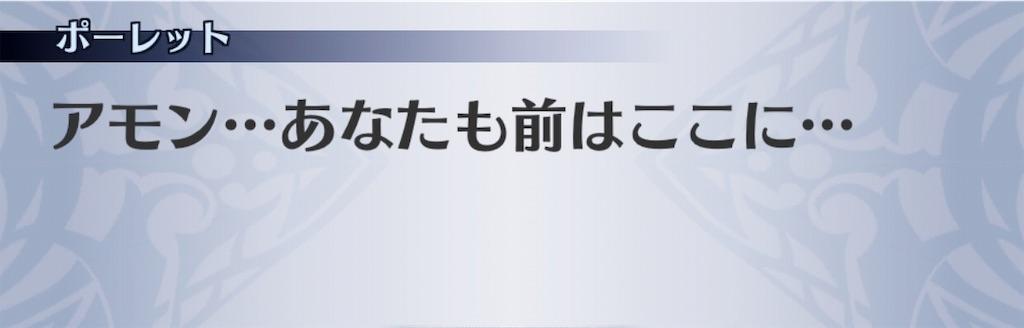 f:id:seisyuu:20181216182130j:plain