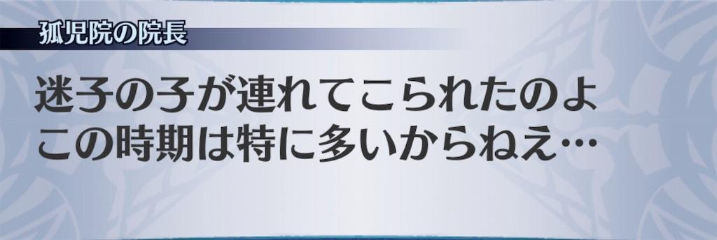 f:id:seisyuu:20181216183514j:plain
