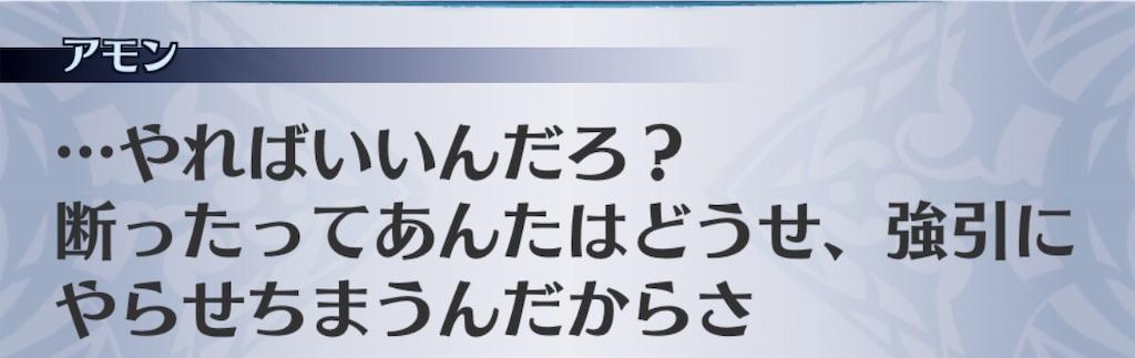 f:id:seisyuu:20181216183845j:plain