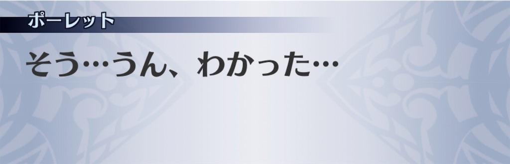 f:id:seisyuu:20181216184552j:plain