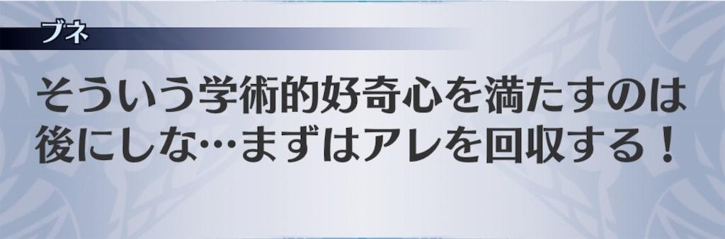 f:id:seisyuu:20181216191556j:plain