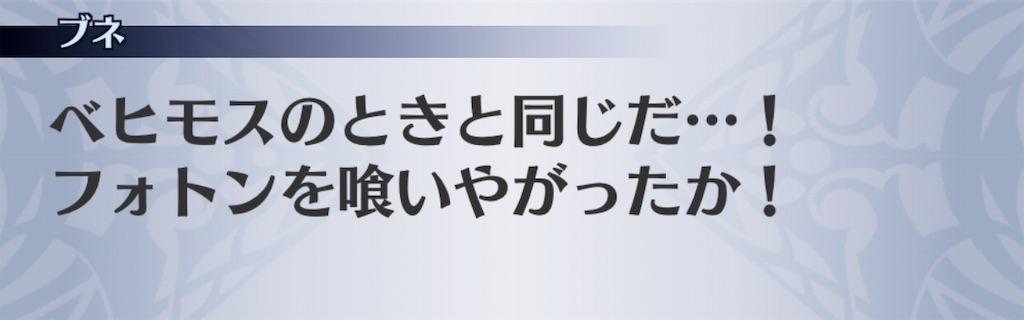 f:id:seisyuu:20181216191606j:plain