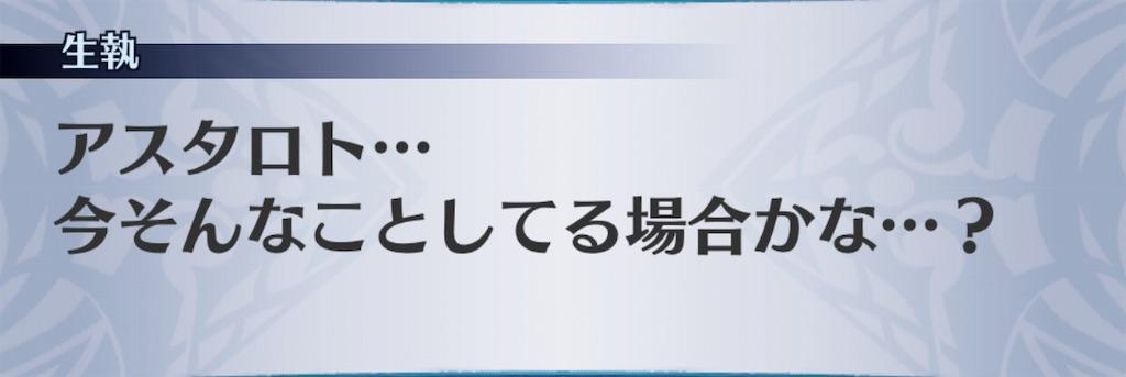 f:id:seisyuu:20181216193050j:plain