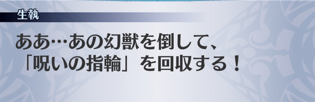 f:id:seisyuu:20181216193258j:plain