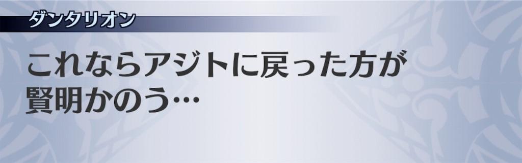 f:id:seisyuu:20181216194103j:plain