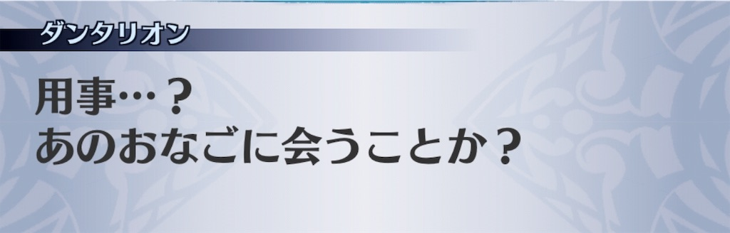 f:id:seisyuu:20181216194112j:plain