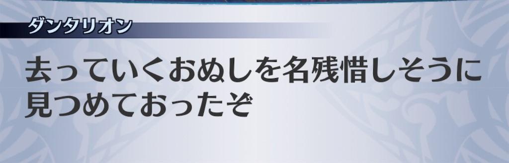 f:id:seisyuu:20181216194127j:plain