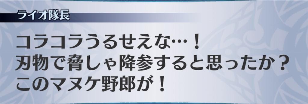 f:id:seisyuu:20181216195431j:plain