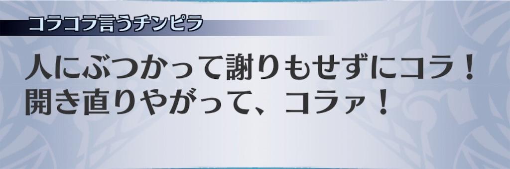 f:id:seisyuu:20181216195438j:plain