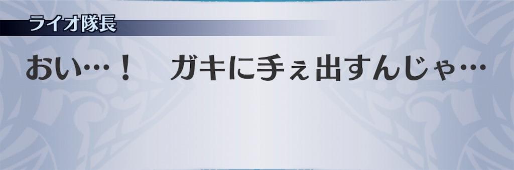 f:id:seisyuu:20181216195643j:plain