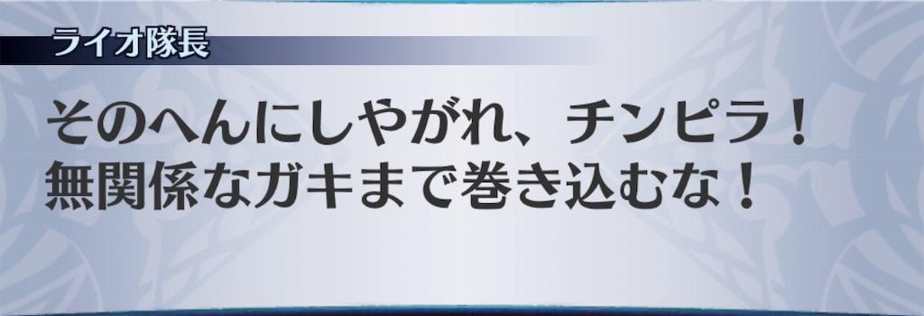 f:id:seisyuu:20181216195837j:plain