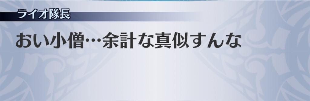 f:id:seisyuu:20181216195849j:plain