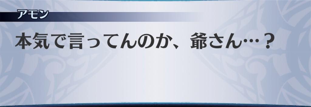f:id:seisyuu:20181216200016j:plain