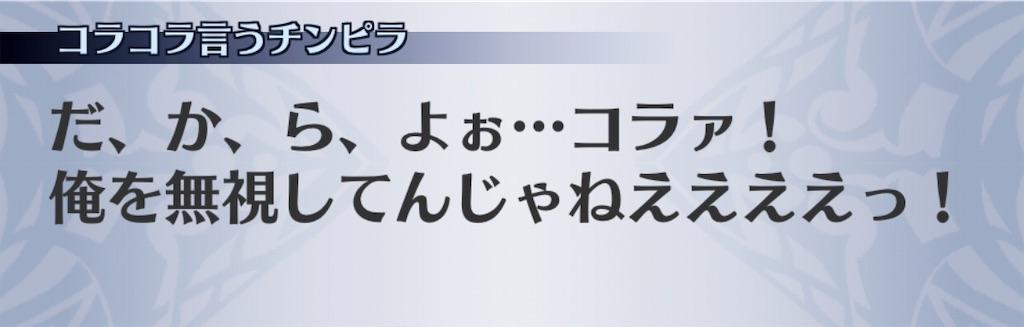 f:id:seisyuu:20181216200021j:plain