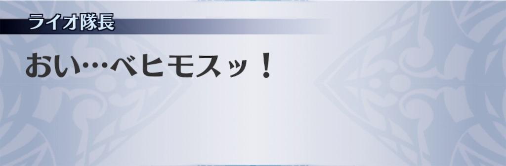 f:id:seisyuu:20181216200026j:plain