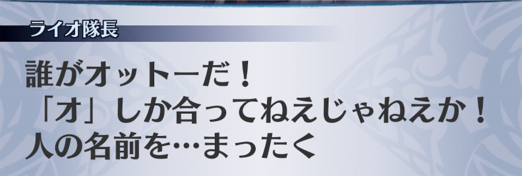 f:id:seisyuu:20181216200043j:plain