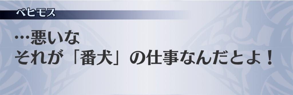 f:id:seisyuu:20181216200303j:plain