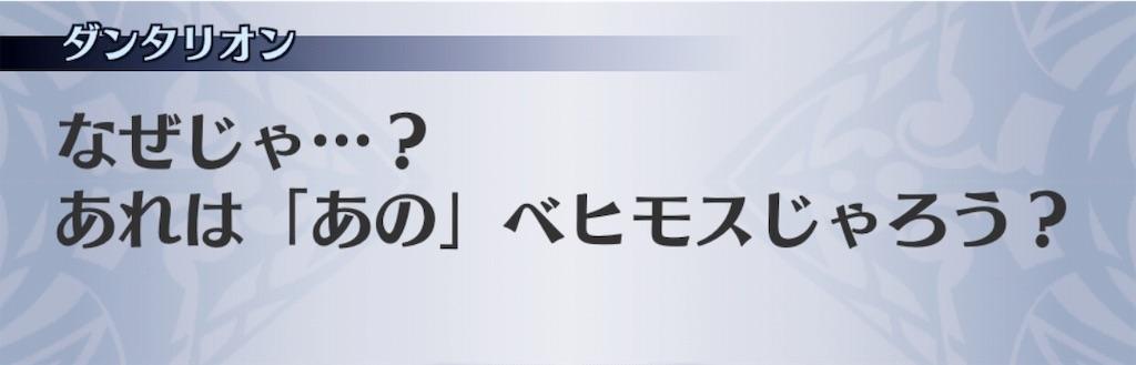 f:id:seisyuu:20181216200328j:plain