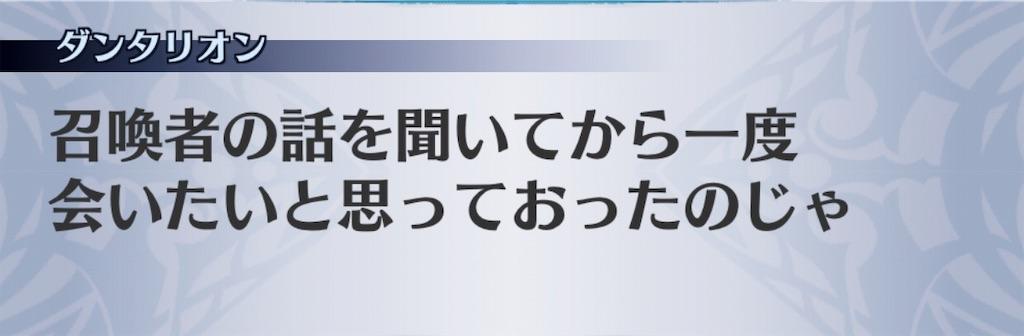 f:id:seisyuu:20181216200332j:plain