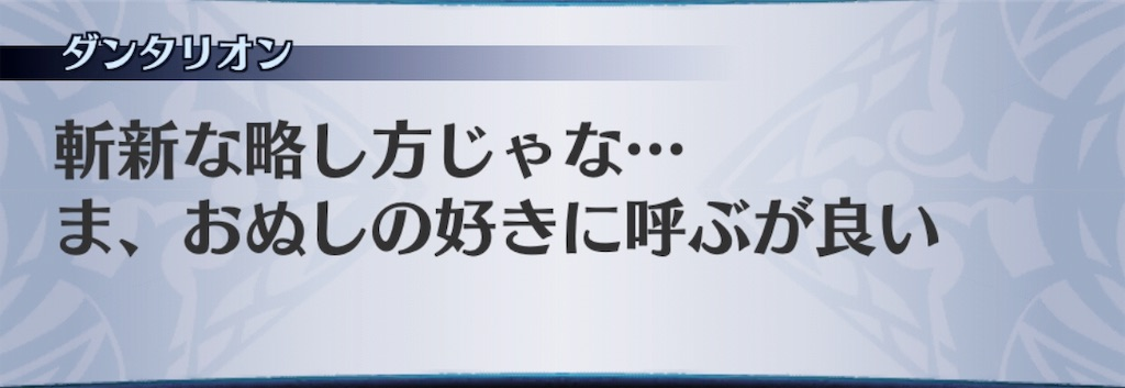 f:id:seisyuu:20181217160515j:plain