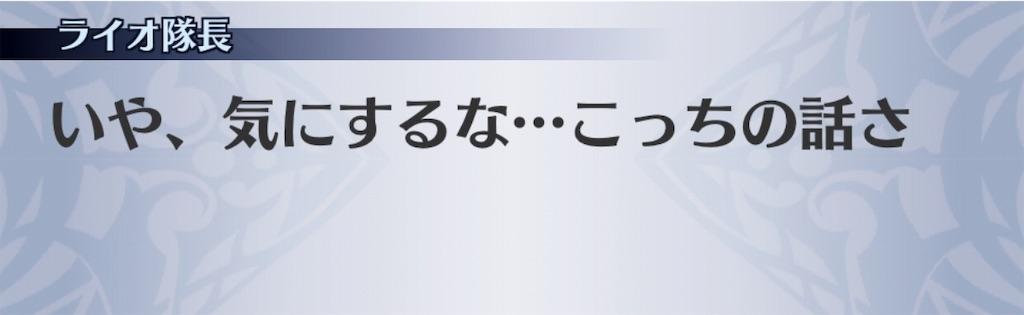 f:id:seisyuu:20181217160616j:plain