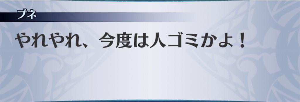 f:id:seisyuu:20181217162536j:plain