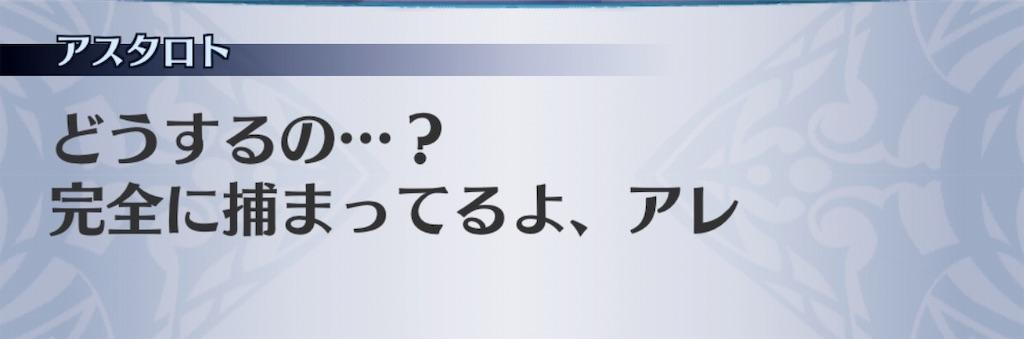 f:id:seisyuu:20181217163303j:plain
