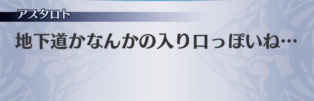 f:id:seisyuu:20181217164329j:plain