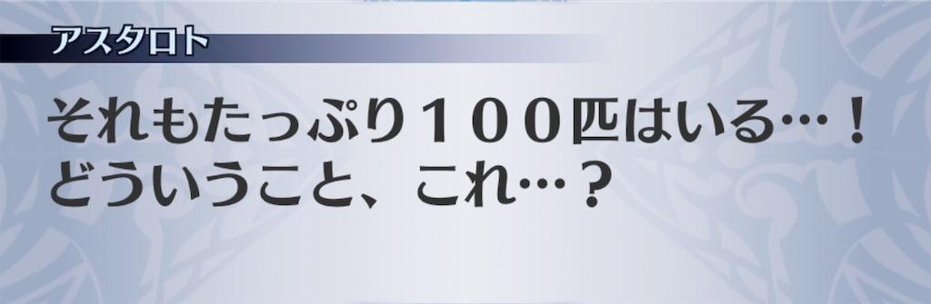 f:id:seisyuu:20181217164343j:plain
