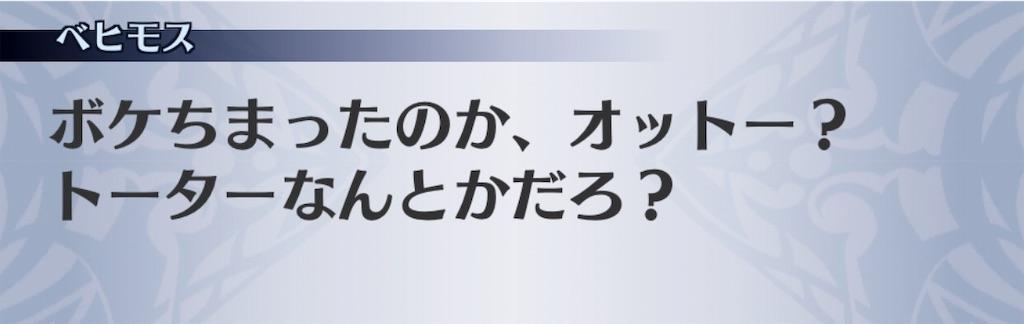 f:id:seisyuu:20181217165620j:plain