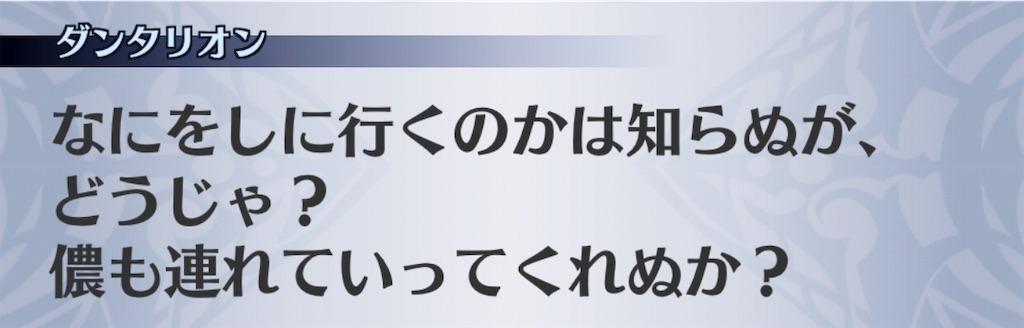 f:id:seisyuu:20181217165657j:plain